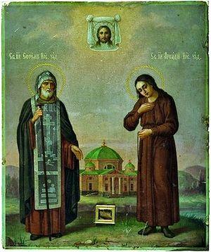 St. Ephraim (right) and St. Arkady (left) of Novy Torg. Photo: dmdonskoy.ru