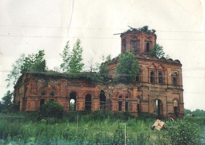 Так выглядел Успенский храм до своего восстановления