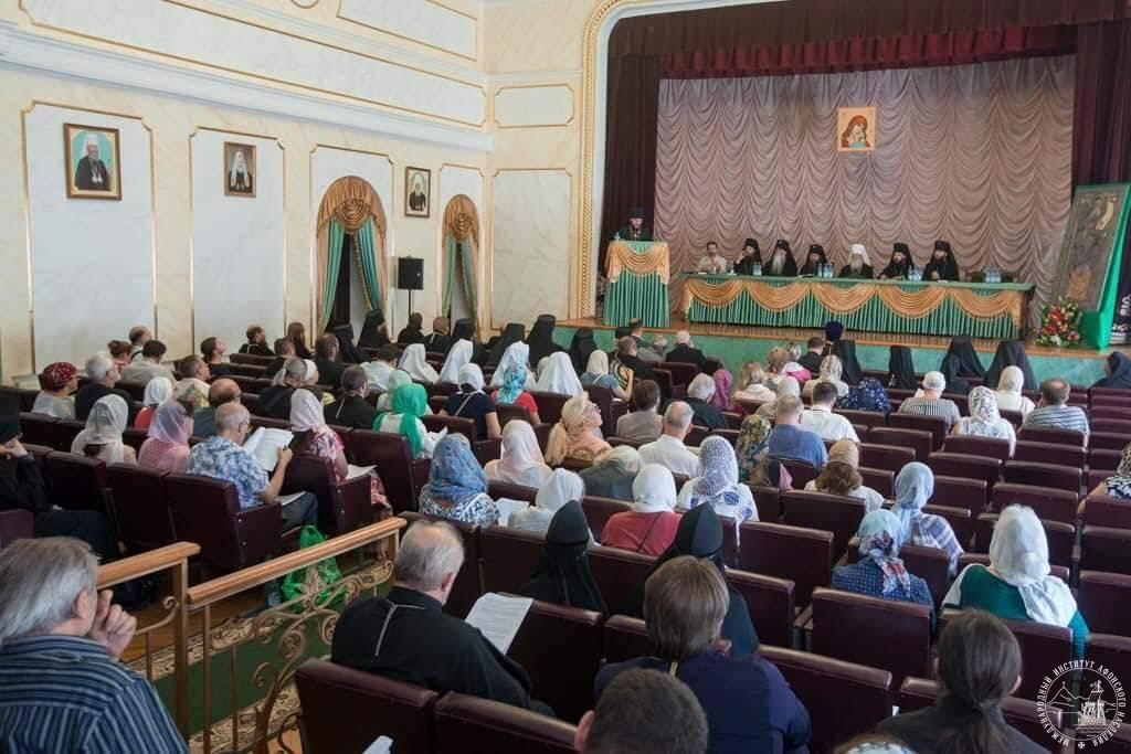 В Одессе прошла международная конференция «Афонское наследие и традиции исихазма в истории и культуре Украины»