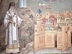 Church of St. Seraphim (Sobolev) to be built in Sofia