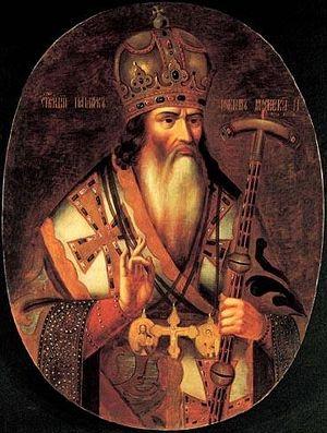 Патриарх Московский и всея Руси Иоаким