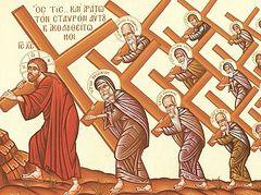 Уклонися от зла и сотвори благо