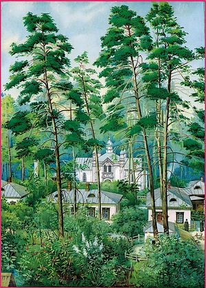 St. Arseny Skete of the Svyatogorsk Lavra