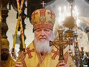 Святейший Патриарх Кирилл поздравил Владимира Путина с Днем Крещения Руси