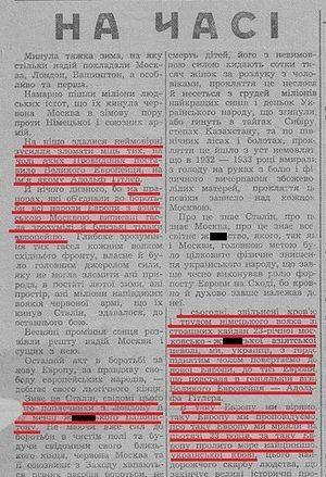 Mstyslav's 1942 article in Volyn'