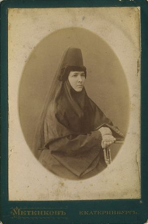 Mother Magdalena in her youth