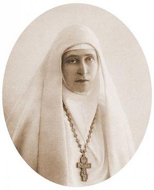 Holy Grand Duchess Elizabeth