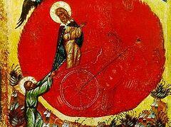 The Way of Prophet Elias