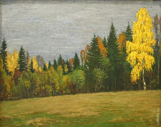 Vladimir Fedukov. At the Edge of a Forest. 2003. Canvas, oil.