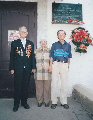С супругой и сыном, г. Подольск, 2010 г.