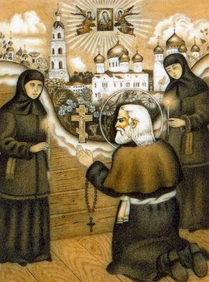 Молитва преподобног Серафима Саровског за Дивејево