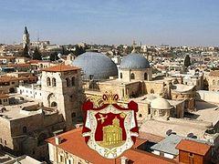 Jerusalem Patriachate releases statement on properties of Jaffa Gate