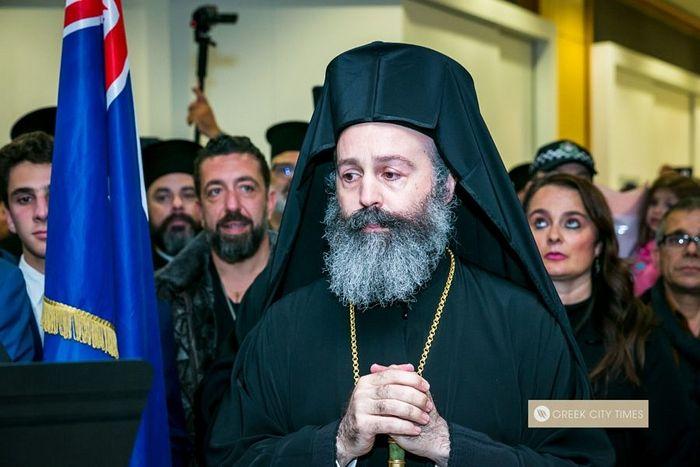 Photo: greekcitytimes.com