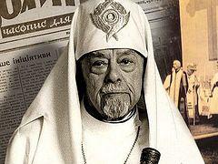 "A Nazi Consecration Camp ""Survivor"". More on Mstyslav (Skrypnyk)"