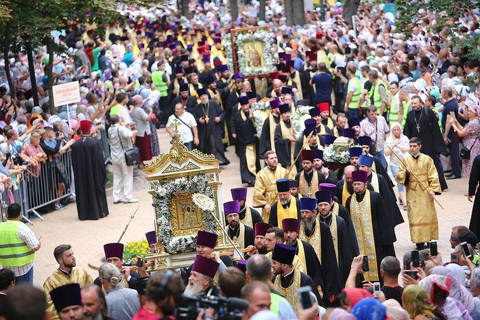 2018 canonical procession