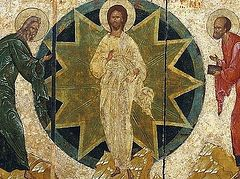 Called to an Internal Change. A Homily on the Forefeast of the Transfiguration of the Lord