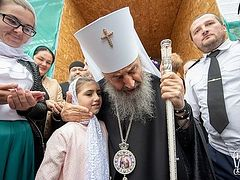 5th anniversary of enthronement of Metropolitan Onuphry celebrated in Kiev (+ VIDEO)