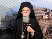 Атмосфера на Афоне неблагоприятна для патриарха Варфоломея