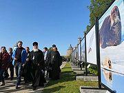 Святейший Патриарх Кирилл посетил фотовыставку «Русские сезоны. Соловки»