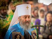 Предстоятель Украинской Православной Церкви выразил поддержку православным христианам Черногории