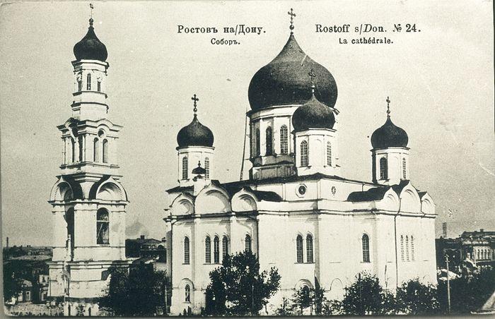 Кафедральный собор Ростова-на-Дону
