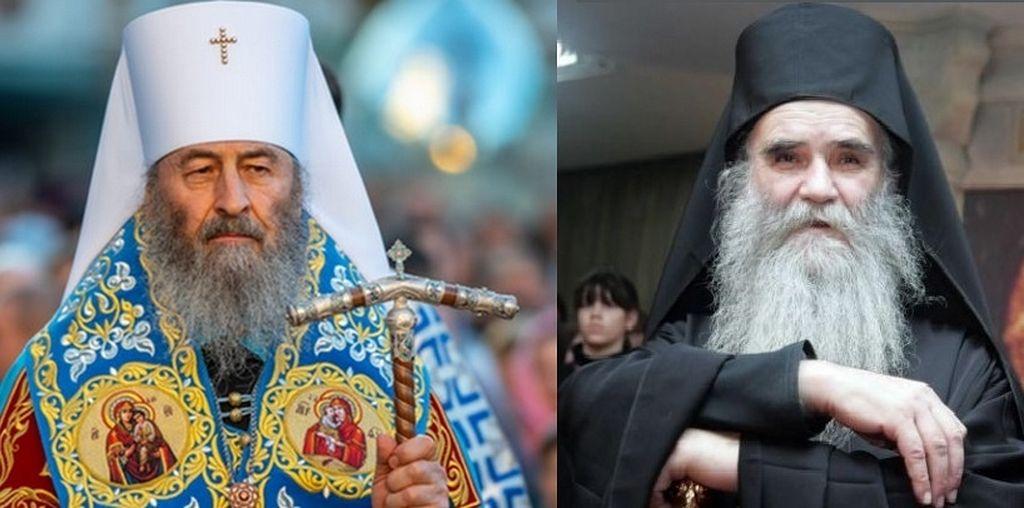 Saint Elizabeth the New Martyr Orthodox Church - Questions