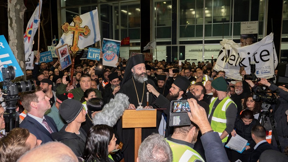 Thousands of Orthodox Christians rally against barbaric