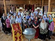В Московской области единоверцы отметили 25-летие общины и престольный праздник на Преображение Господня