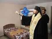 Церковь открыла новый приют для беременных женщин в Челябинской области
