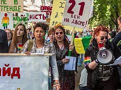 Ukrainian hierarch calls on Odessa mayor to cancel LGBT festival