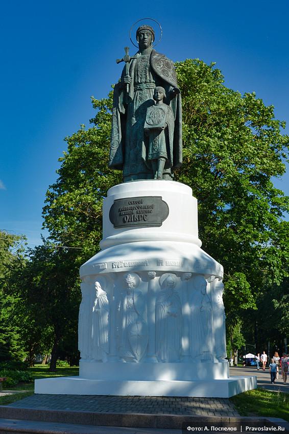 Памятник великой княгине Ольге