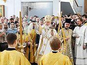Святейший Патриарх Кирилл совершил великое освящение храма Державной иконы Божией Матери в Чертанове