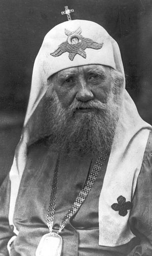 Священноисповедник Тихон, Патриарх Московский и всея Руси