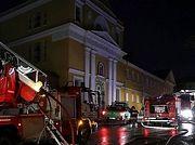 Пожар в Богородице-Рождественском монастыре полностью потушен