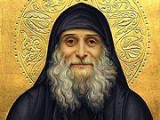 28 августа состоится вечер памяти преподобного Гавриила (Ургебадзе)