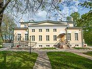 АНО «Детский хоспис» открывает первый стационар в Московской области