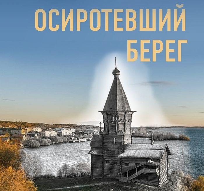 Изображение с сайта library.karelia.ru