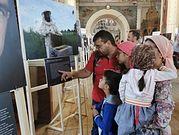 В Осташкове открылась фотовыставка «Фомы»