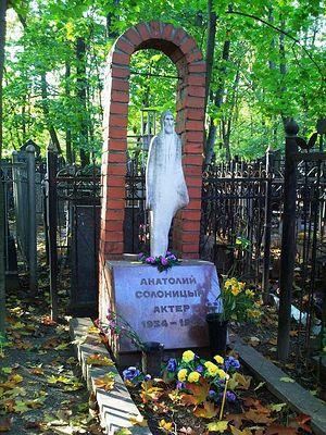 Памятник на Ваганьковском кладбище. Скульптор А.Быстров
