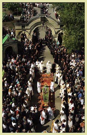 Прощание с отцом Зосимой. Фото: zosima-nikolskoe.ru
