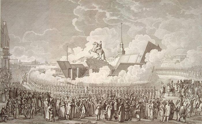 Открытие монумента Петру Великому Гравюра А. К. Мельникова с рисунка А. П. Давыдова, 1782