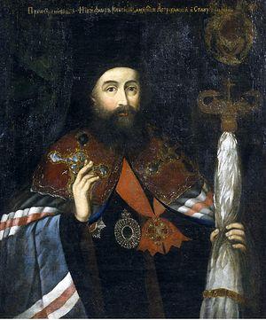 Портрет архиепископа Никифора Феотокиса, одного из настоятелей Даниловского монастыря