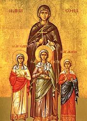 Св. мцц. Вера, Надежда, Любовь и матерь их София