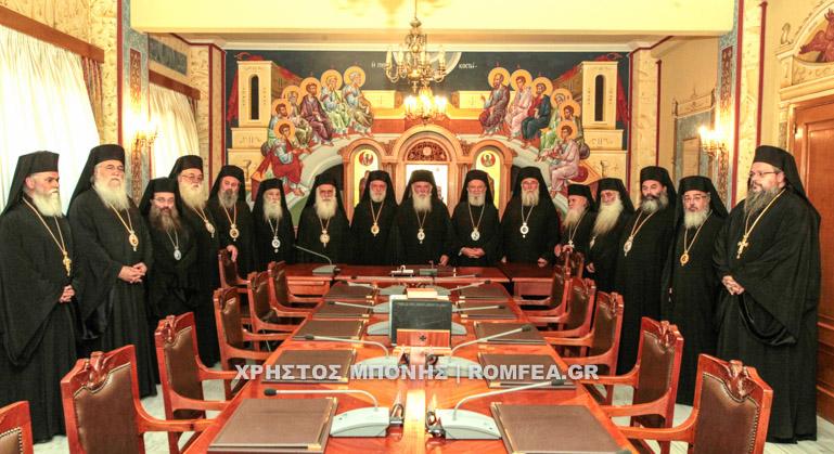Santo Sínodo de la Iglesia ortodoxa griega