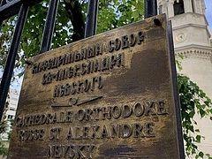 В европейской Архиепископии больше не готовы находиться в юрисдикции Фанара