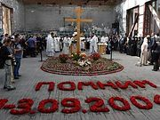 Божественная литургия совершена в стенах школы № 1 г. Беслана в 15-ю годовщину со дня террористического акта