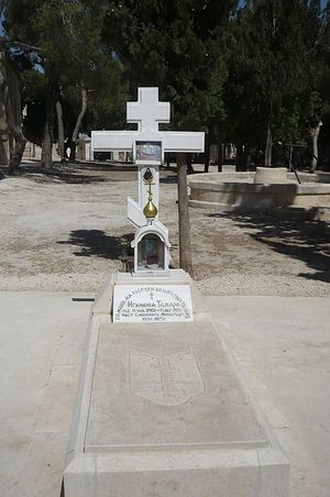 Abbess Tamara's grave in the center of the Holy Ascension Convent on the Mount of Olives