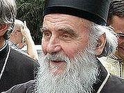 Врачи сообщают о стабильном состоянии здоровья Сербского Патриарха