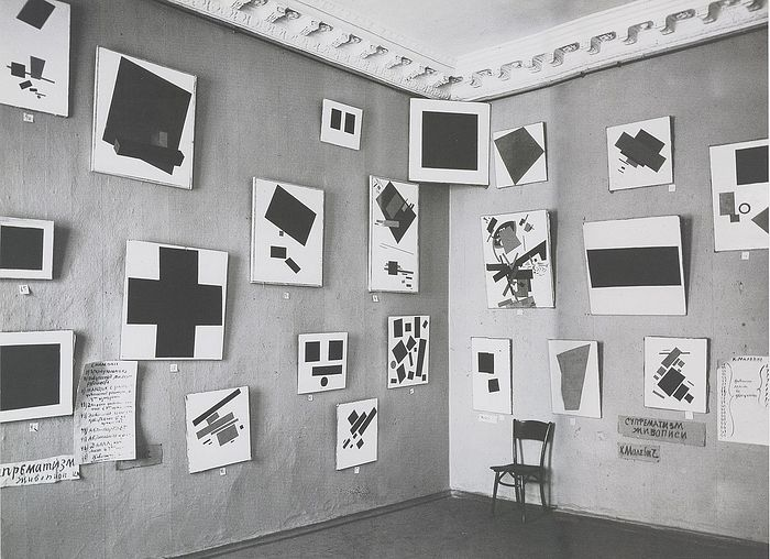 """The """"Black Square"""" in the """"beautiful (icon) corner"""" at the """"0.10"""" exhibition, 1915"""