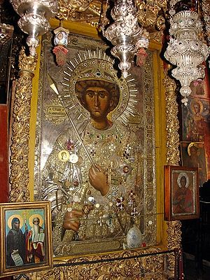 Wonderworking Zographou Icon of St. George